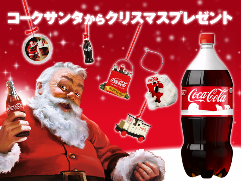 coke ornaments.png