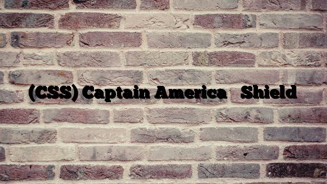 (CSS) Captain America's Shield
