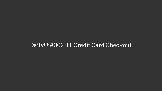 DailyUi#002 –  Credit Card Checkout